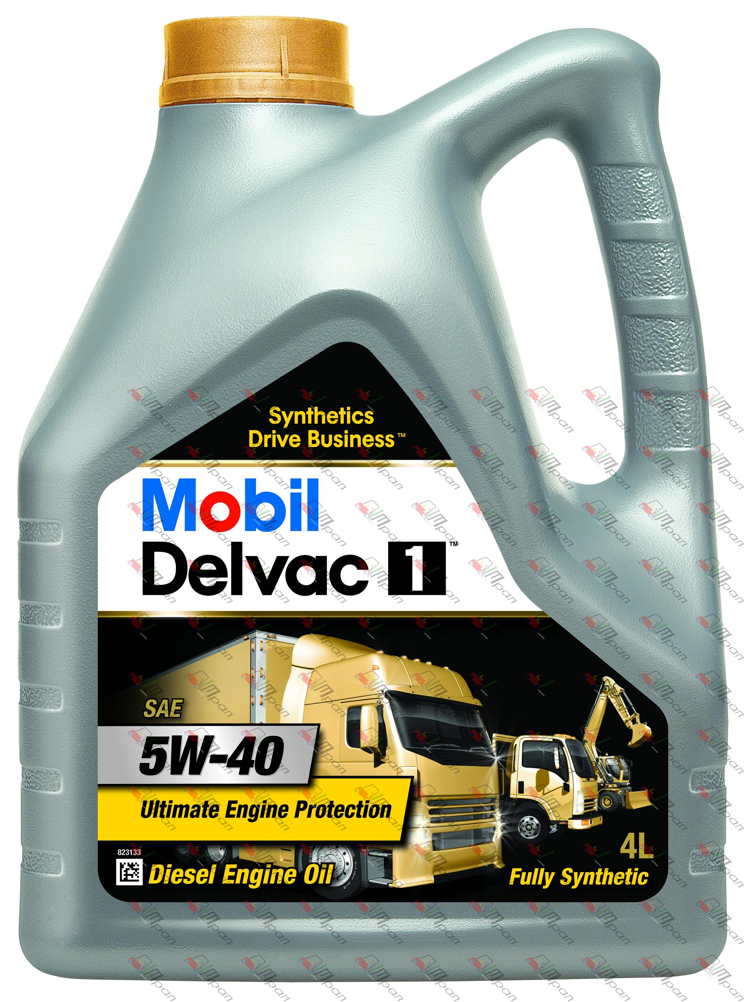 Mobil Масло моторное Mobil Delvac 1 5w40 4л