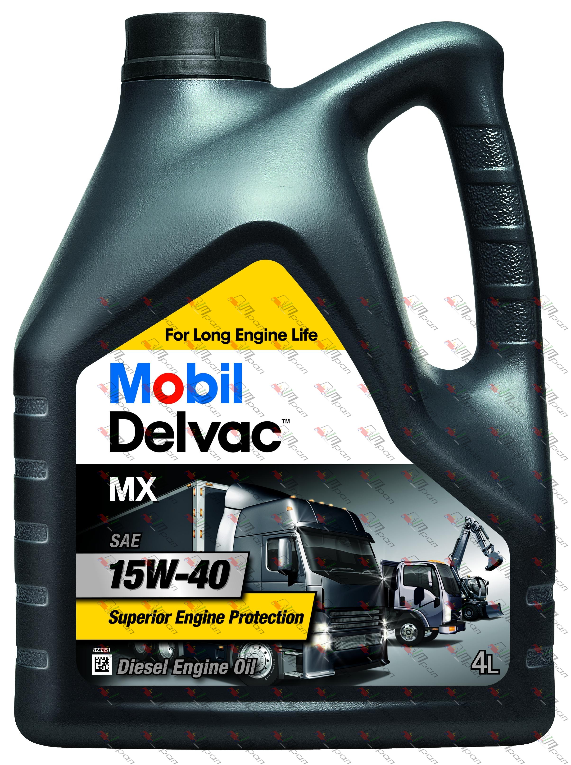 Mobil Масло моторное Mobil Delvac MX 15w40 4л
